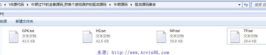 QQ截图20141117224028.jpg