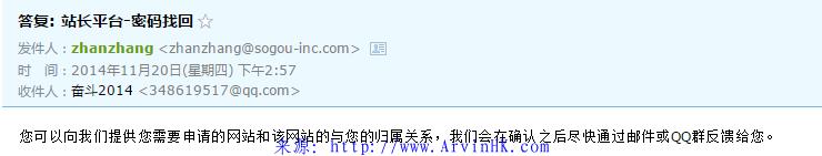 QQ截图20141124115129.png