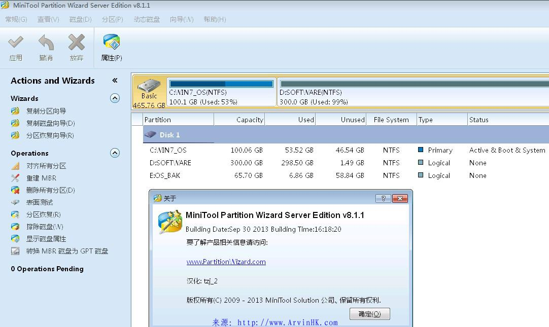 minitool partition wizard server edition 8.1 1 full