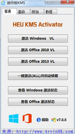 QQ截图20150121012836.png