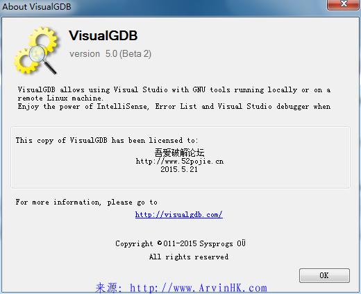 VisualGDB.png
