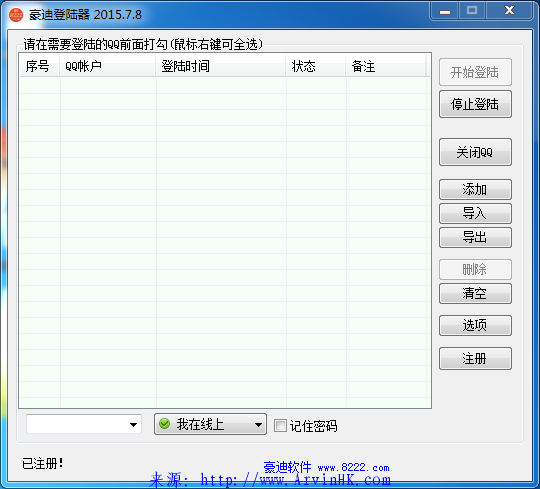 QQ登录.png
