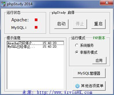 phpstudy.jpg