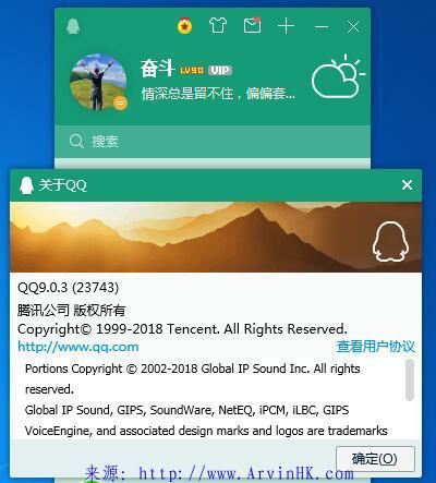 QQ截图20180626154855.jpg